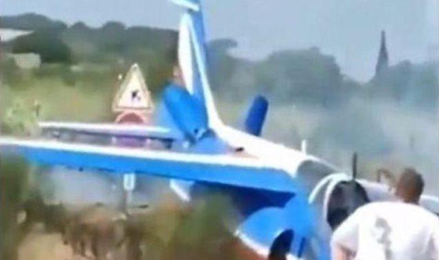 الطائرة بعد سقوطها