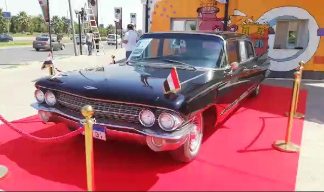 سيارة الرئيس الراحل جمال عبد الناصر،