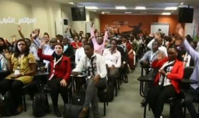 البرنامج الرئاسى لتأهيل الشباب الأفريقى للقيادة