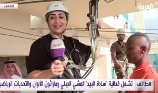 مذيعة قناة العربية