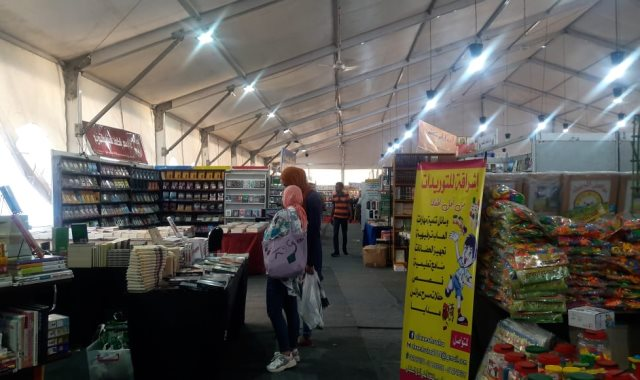 معرض الإسكندرية الصيفة للكتاب