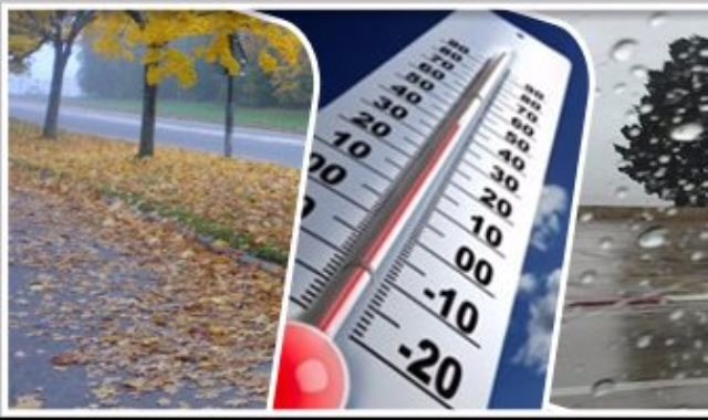 فصل الخريف - أمطار - أرشيفية