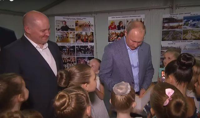 بوتين مع الأطفال