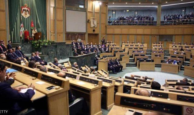 مجلس النواب الأردنى