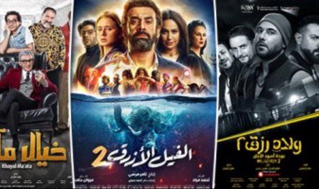 افلام عيد الاضحى