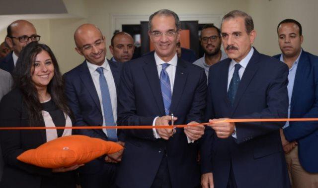 افتتاح مركزا للاتصالات في أسيوط