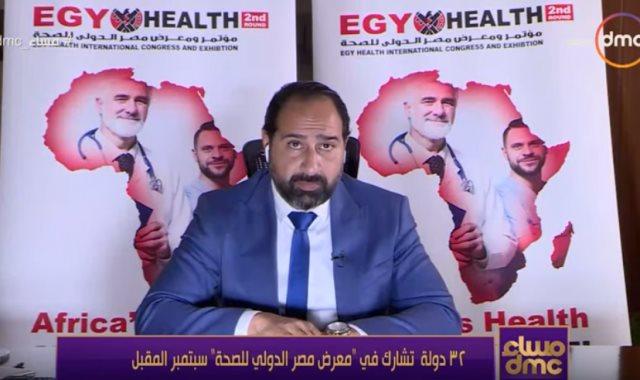 وليد الكردانى المسئول العام لمؤتمر الصحة الدولى
