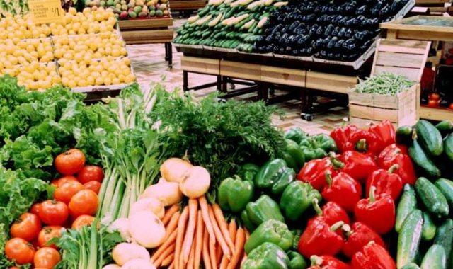 صورة أرشيفية - خضراوات