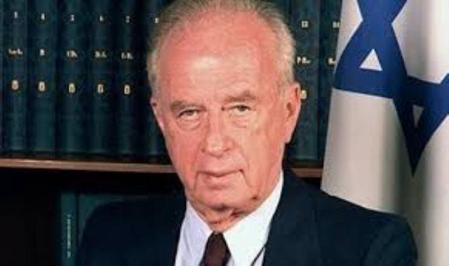 إسحاق رابين