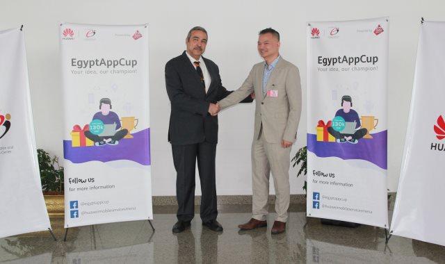 مركز الإبداع وريادة الأعمال يطلق كأس مصر للتطبيقات