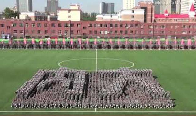 عرض مذهل لطلاب صينيين خلال التحضيرات ليوم التعليم