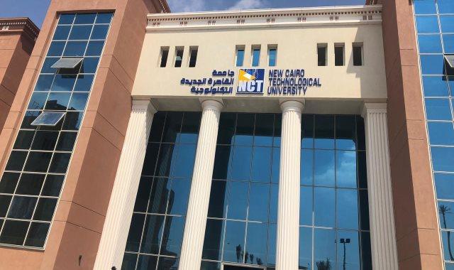 معامل جامعة القاهرة الجديدة التكنولوجية