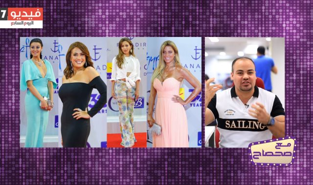 فساتين الجونة / عمرو صحصاح