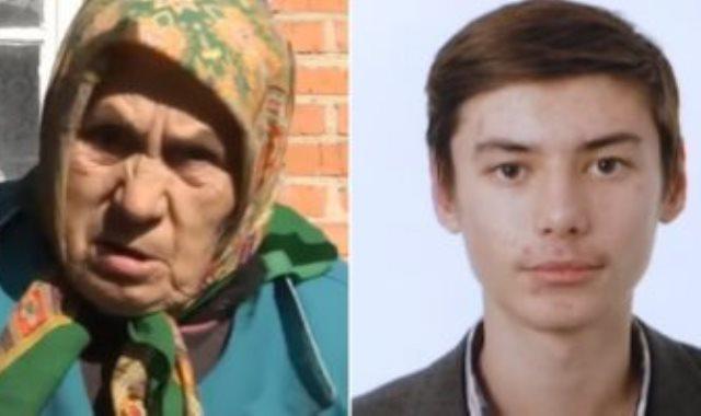 الشاب والمرأة العجوز