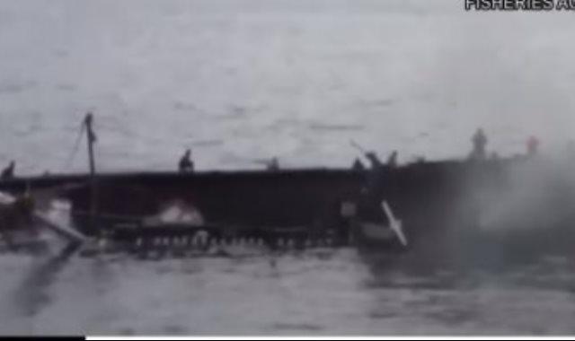 غرق مركب صيد تابع لكوريا