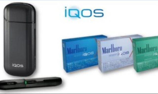 التدخين الإلكتروني