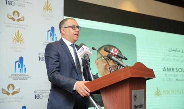 المهندس عمرو سليمان رئيس مجلس إدارة شركة ماونتن فيو