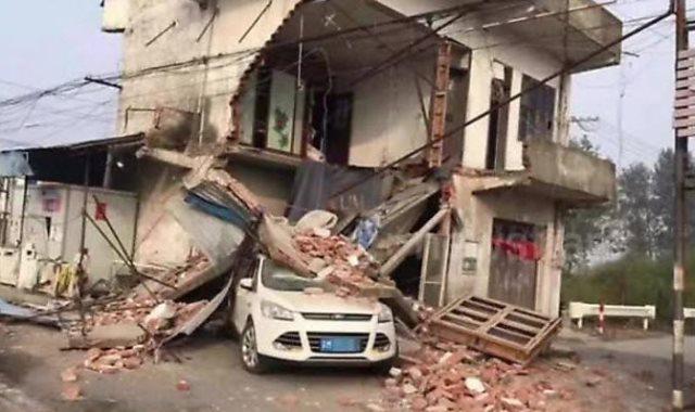 انهيار المنزل