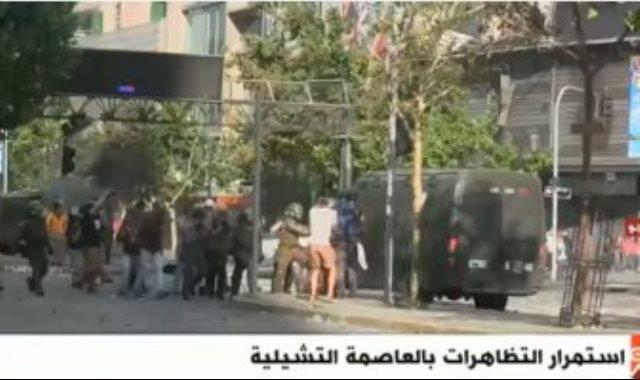 التظاهرات فى تشيلى
