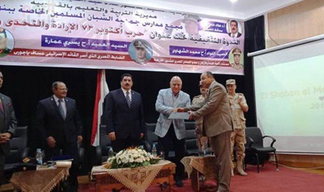 احتفالية جمعية الشبان المسلمين بانتصارات أكتوبر ببنها