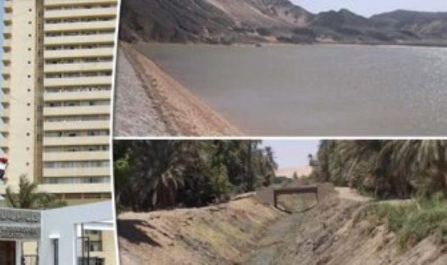 وزارة الرى والموارد المائية