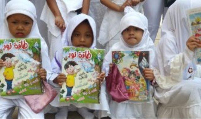 مجلة نور.أطفال إندونيسيا