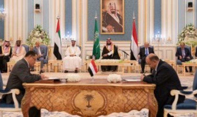 توقيع اتفاق الرياض