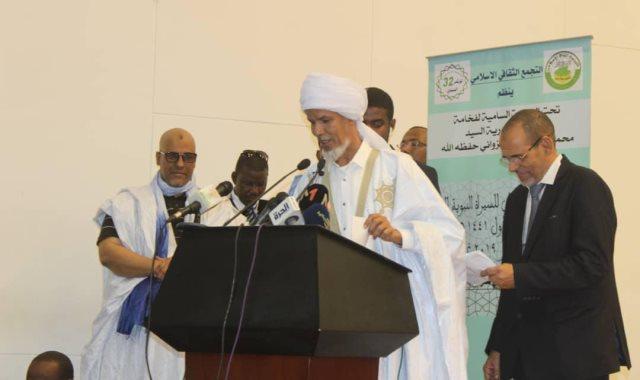 الشيخ النحوي يلقي كلمته في المؤتمر الدولي للسيرة النبوية.