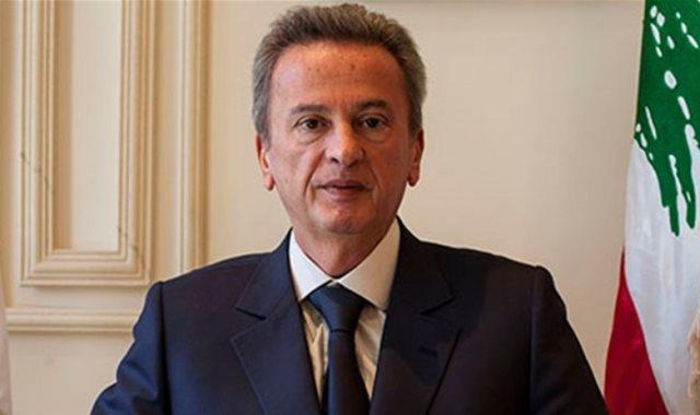 رياض سلامة حاكم مصرف لبنان