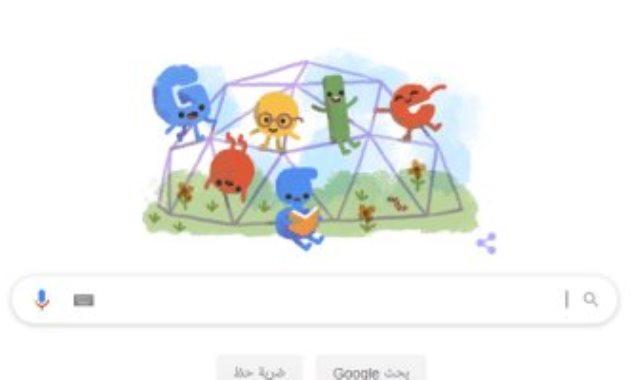 احتفال جوجل بـ يوم الطفل العالمي