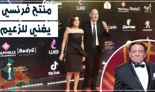 : منتج فرنسي يغني للزعيم عادل إمام