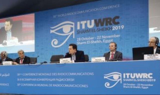 الأمين العام للاتحاد الدولى للاتصالات هولين زاو خلال المؤتمر