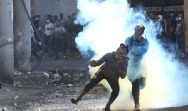 تظاهرات العراق - أرشيفية