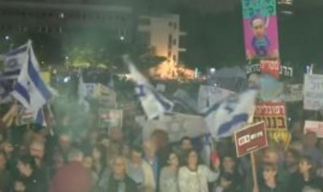 تظاهرات تل أبيب