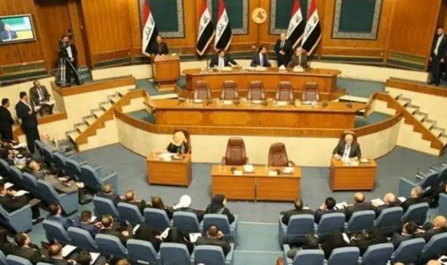 لبرلمان العراقى
