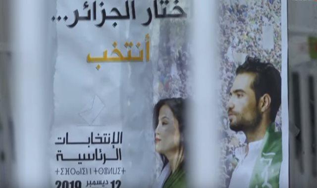 الانتخابات فى الجزائر