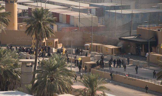 السفارة الأمريكية فى العراق