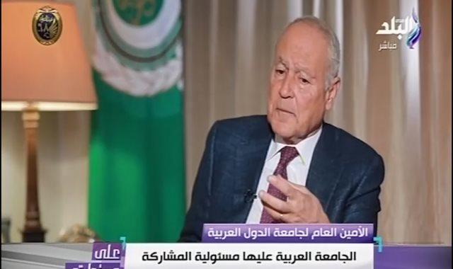 احمد أبو الغيط