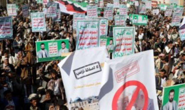 مظاهرات ضد خطة السلام الامريكية