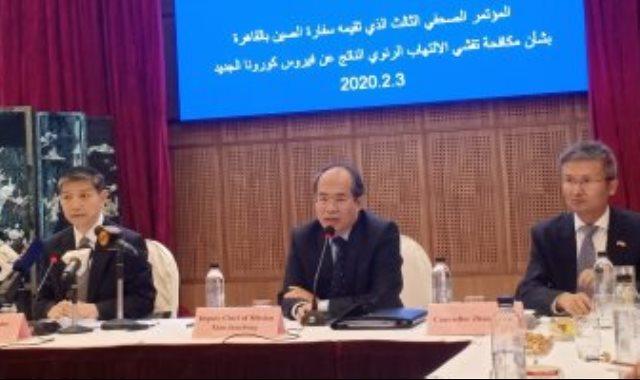مؤتمر السفارة الصينية حول فيروس كورونا