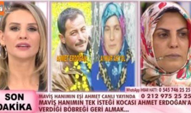 السيدة التركية