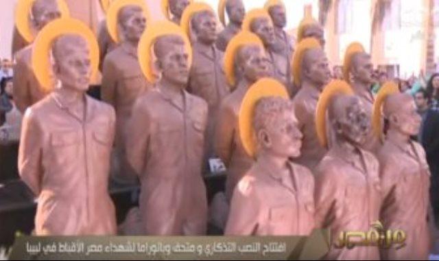 النصب التذكارى لشهداء مصر فى ليبيا