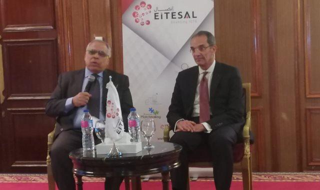 وزير الاتصالات عمرو طلعت خلال لقاء داخل منظمة اتصال