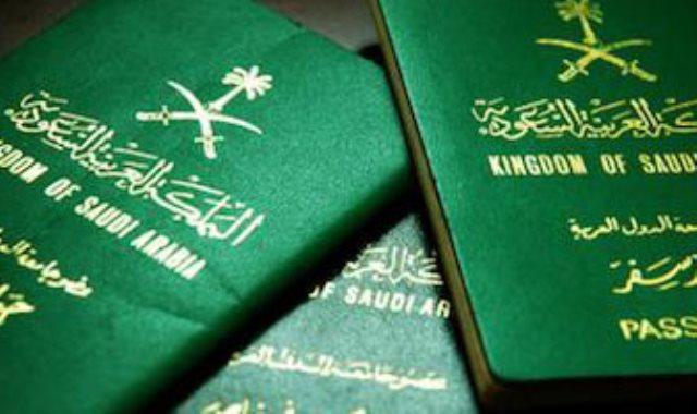 جواز سفر سعودى