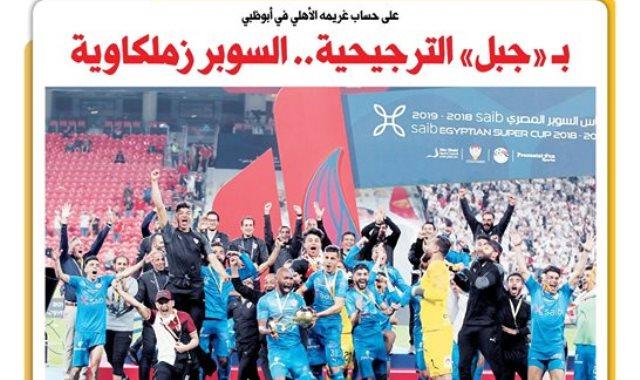 صحيفة الخليج