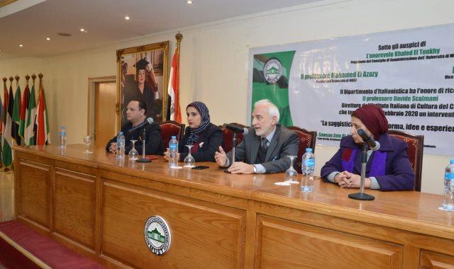 ندوة جامعة مصر للعلوم والتكنولوجيا
