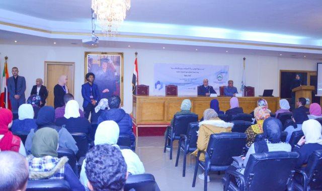 ندوة جامعة مصر