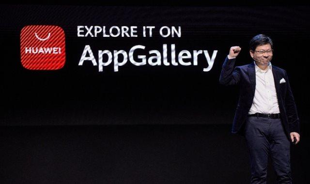 هواوي تكشف عن منصة  HUAWEI AppGallery
