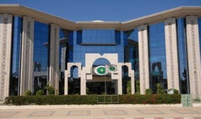منظمة العالم الإسلامي للتربية والعلوم والثقافة (إيسيسكو)