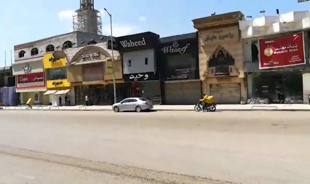غلق المحلات بشارع جامعة الدول